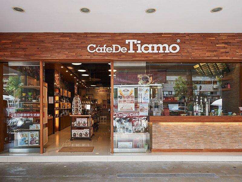 Tiamo Store