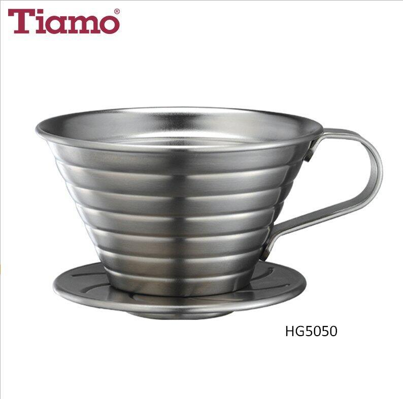 Tiamo K02 Stainless Steel Coffee Dripper for 2-4 Cups (HG5050)